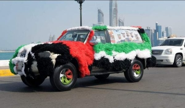 The most beautiful UAE Cars