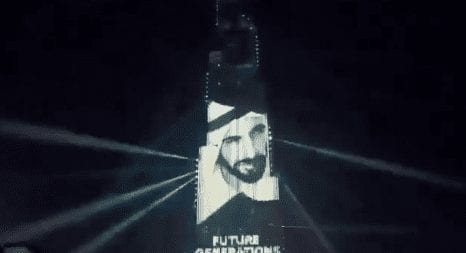 You can still watch Burj Khalifa's NYE's light & laser show!