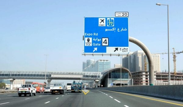 This Dubai road has been renamed to Expo