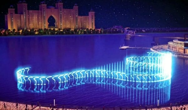 Another dancing fountain in Dubai!