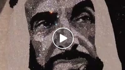 These artworks of the UAE Leaders is made out of Crystals!