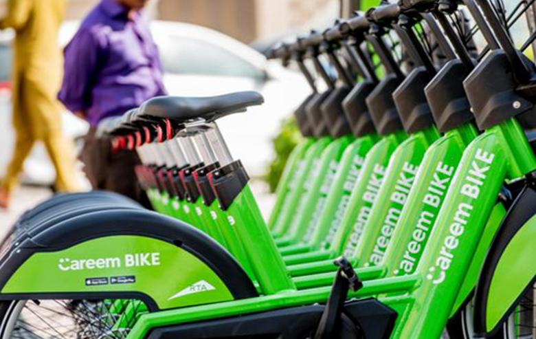 Careem Bike Station at Safa Park | The Vacation Builder