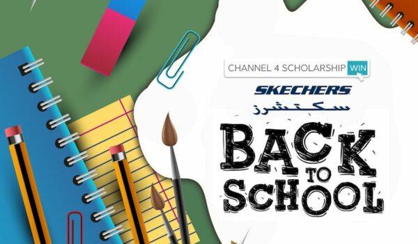 SKECHERS BACK TO SCHOOL SCHOLARSHIP